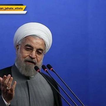 روحانی: اینجا قدم به قدم چند شعبه بانک مشاهده میشود