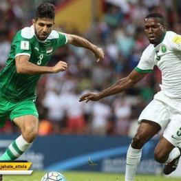 محرومیت کشور عراق از بازیهای رسمی فوتبال لغو شد