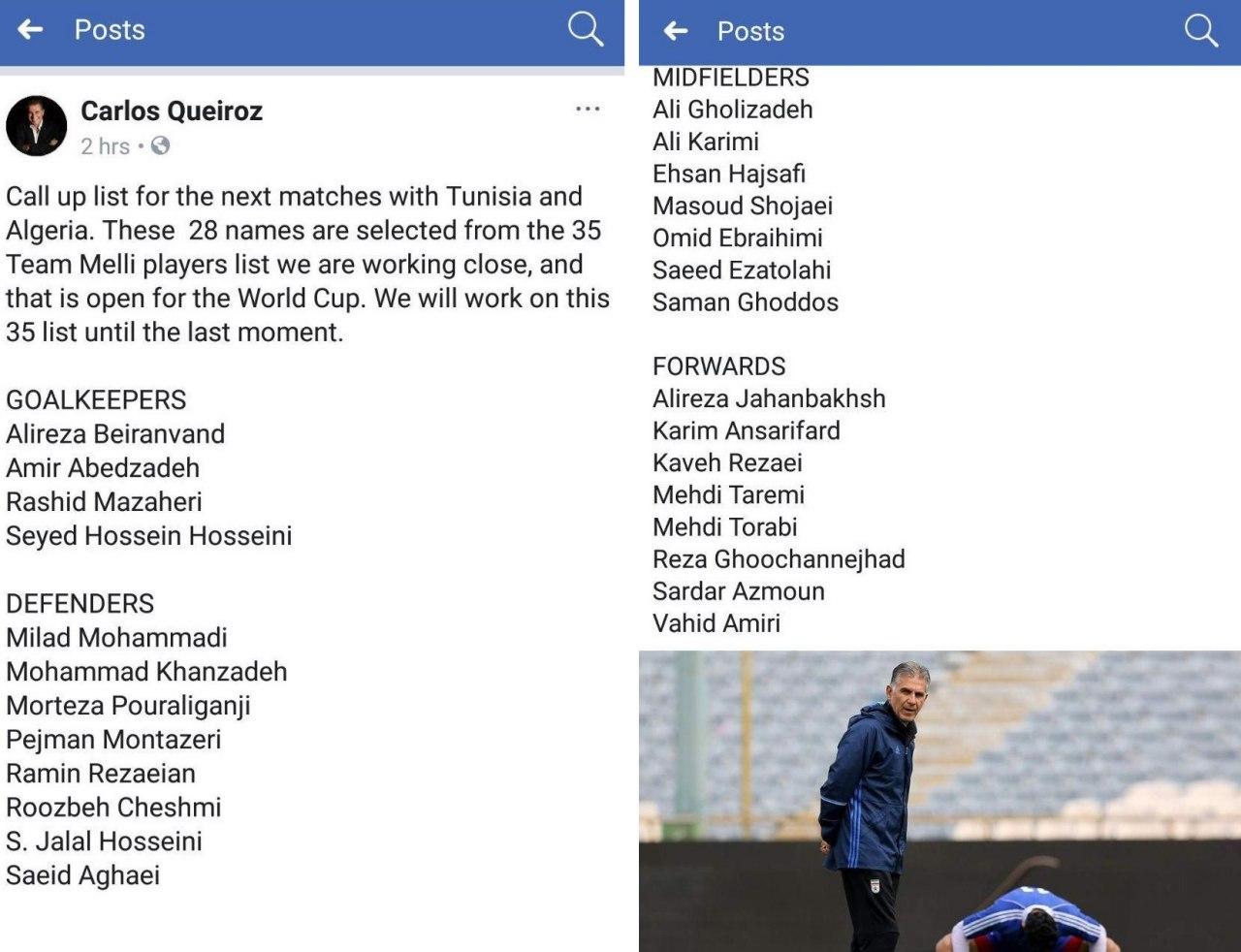 کیروش اسامی بازیکنان تیم ملی را برای دو بازی دوستانه تونس و الجزایر را اعلام کرد