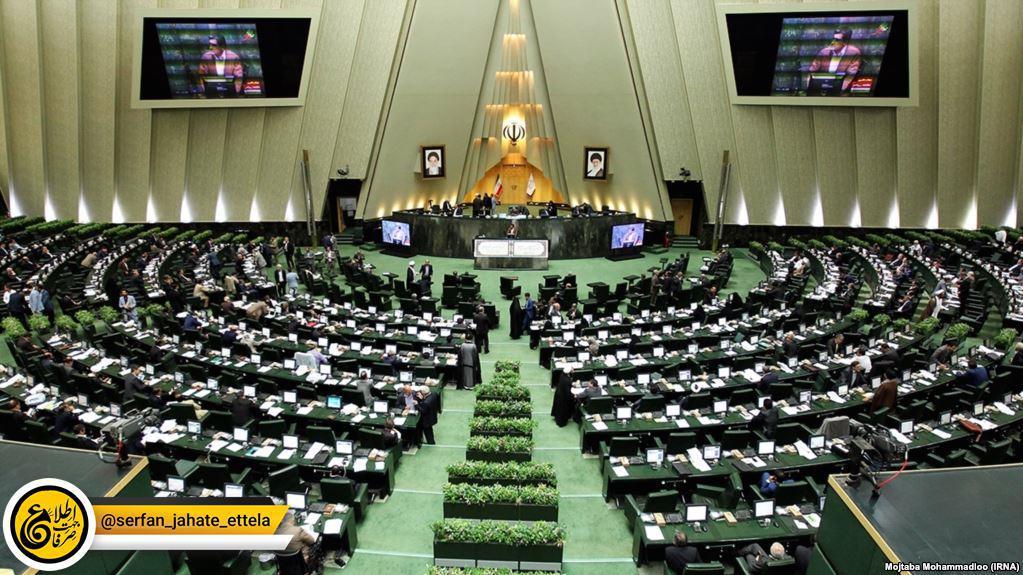 لاریجانی: دیگر ارز دولتی به مسافران پرداخت نمیشود