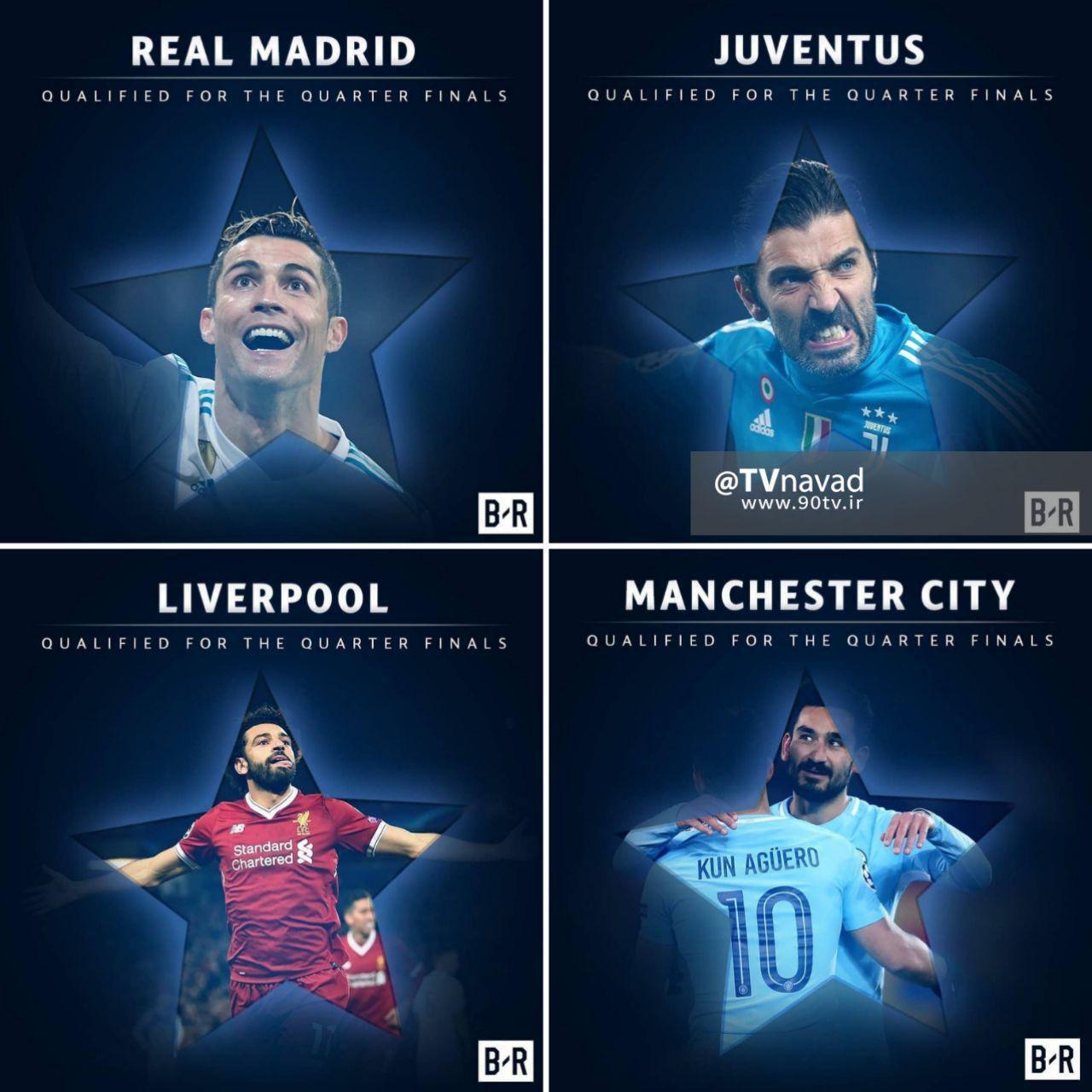 تیم های صعود کرده به دور بعدی لیگ قهرمانان اروپا تاکنون