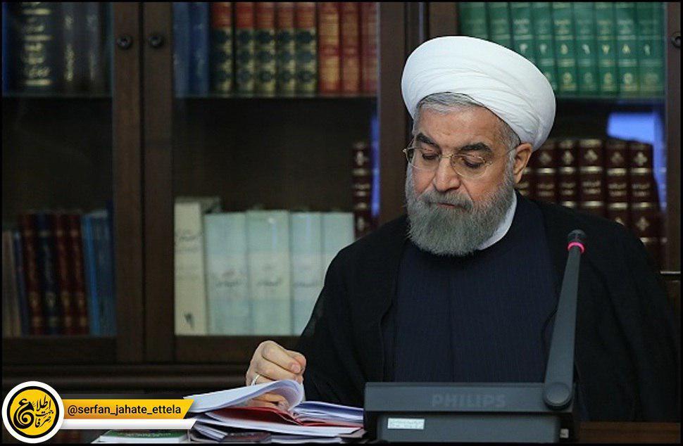 روحانی لایحه تمدید مهلت اجرای آزمایشی قانون ارتقاء سلامت نظام اداری را  به مجلس شورای اسلامی تقدیم کرد.