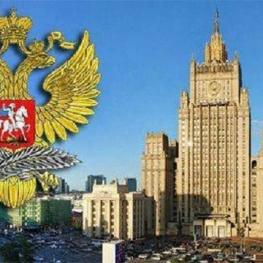 روسیه ۲۳ دیپلمات انگلیس را اخراج کرد