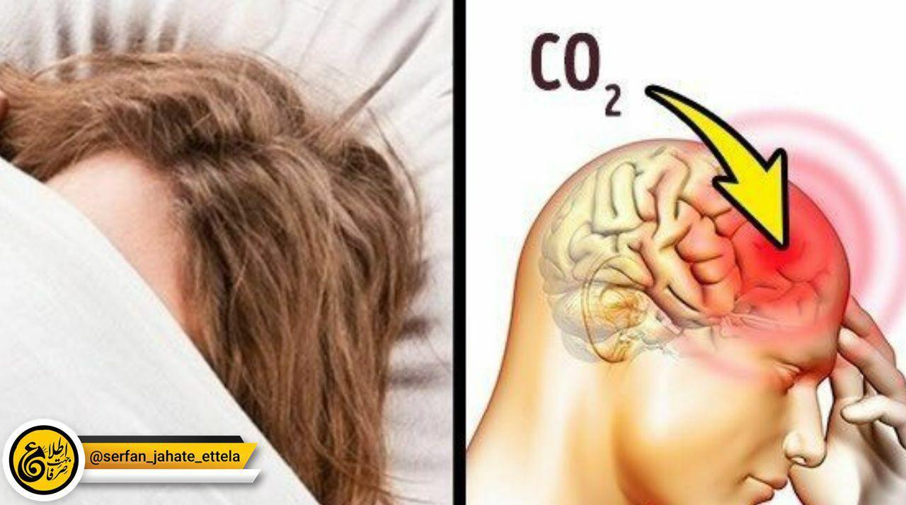 هرگز هنگام خواب، پتو را روی سر و صورت خود نکشید