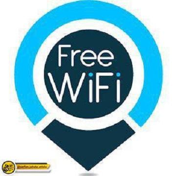 به هیچ عنوان ازطریق Wi-Fiرایگان خرید اینترنتی نکنید