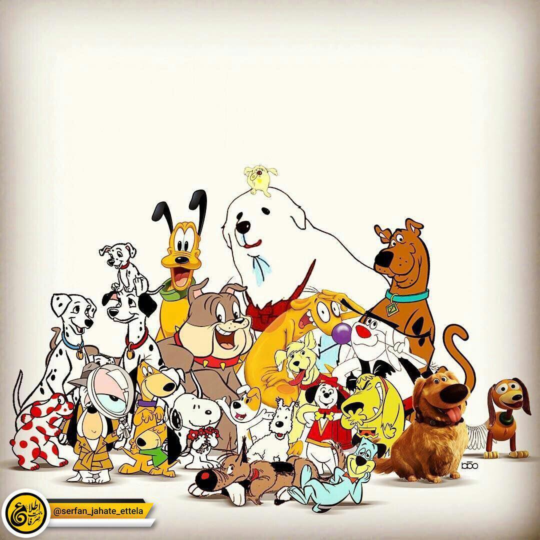به یاد سگ های دوست داشتنی کودکی هامون