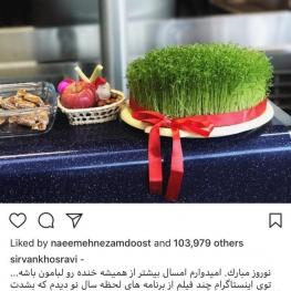 انتقاد سیروان خسروی از ویژه برنامه های نوروزی