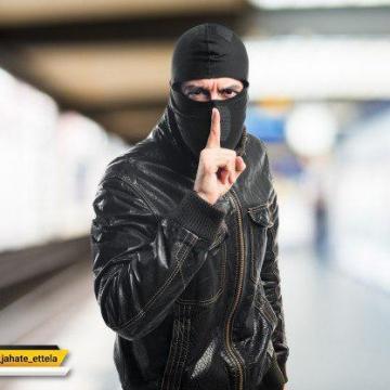 سرقت گوشی به بهانه پرسیدن آدرس؛ مراقب باشید!