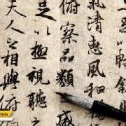 امروز ۲۰ آوریل #روز_جهانی زبان چینی است