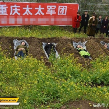 قبر درمانی نوع جدیدی از روان درمانی در چین هست