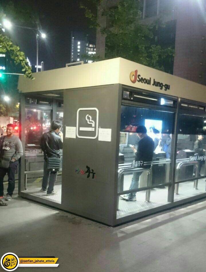 اتاق های مخصوص سیگاری ها در خیابان های سئول