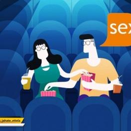 بعضی ﺍز مردان وقتی با یک خانم قرار ﺩارند هر ۷ ثانیه یک بار به رابطه جنسی فکر می کنند!