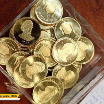 سکه طرح جدید ۱۳ هزار تومان گران شد