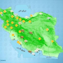 امروز در اکثر مناطق کشور آسمان صاف خواهد بود