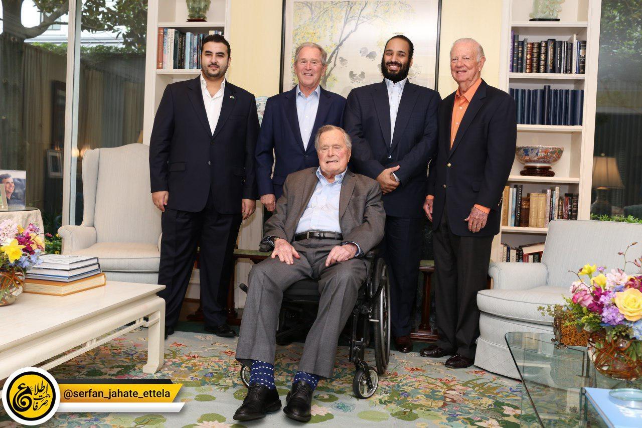 ولیعهد عربستان، در تگزاس با بوش پدر وپسر دیدار کرد.