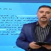 پیشنهاد به اعضای شورای شهر تهران برای انتخاب شهردار