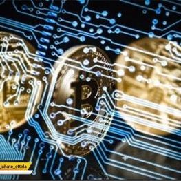 تکلیف ارز دیجیتال داخلی چه میشود؟