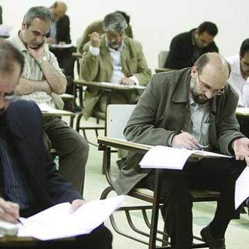 نتایج اولیه آزمون دکتری ۹۷ اواخر فروردین اعلام میشود