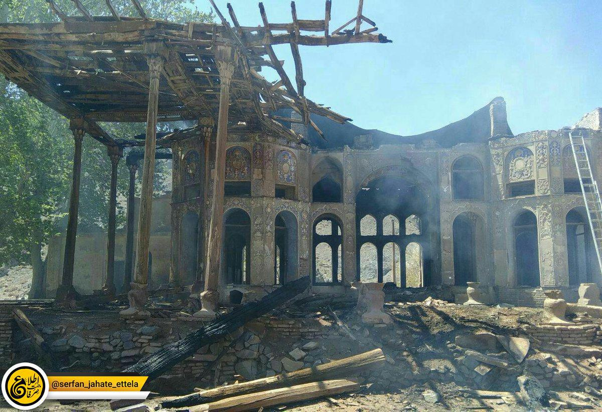 بازداشت ۲ نفر در رابطه با آتشسوزی کاخ تاریخی