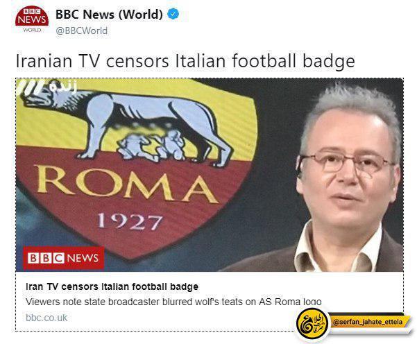 لوگوی باشگاه هم از تیغ سانسور صدا و سیما در امان نیست