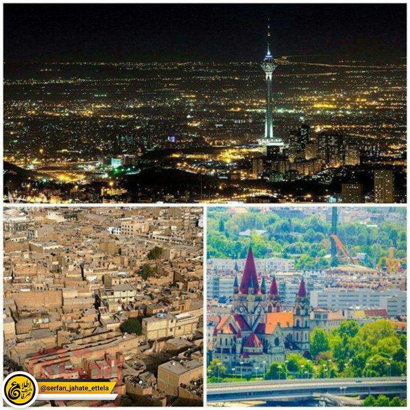اتریش بهترین، بغداد بدترین پایتخت جهان