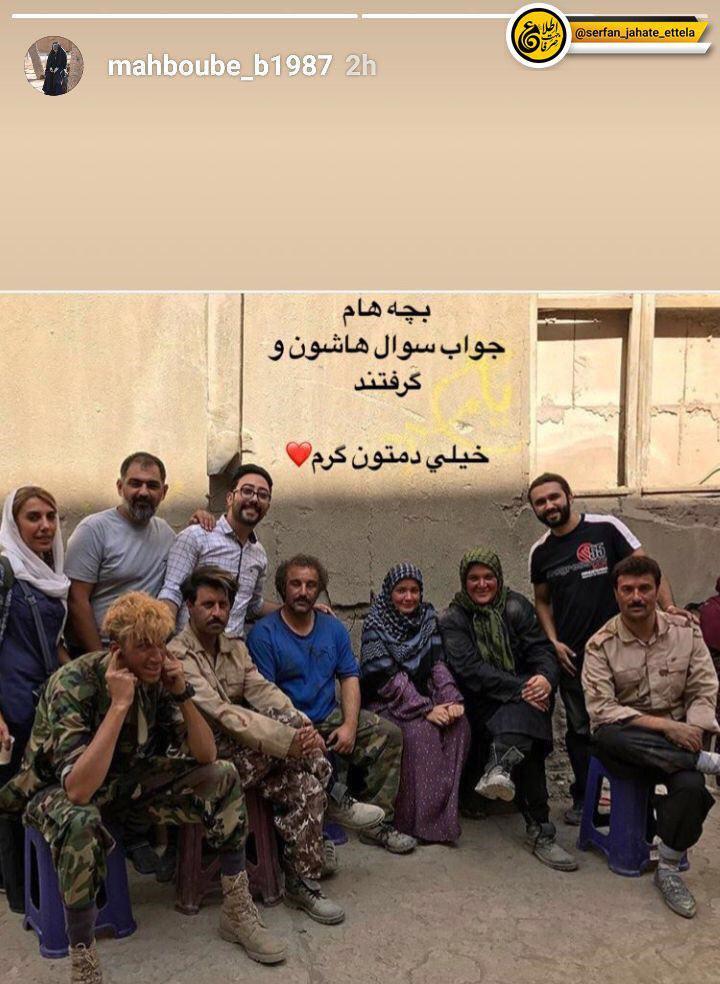 استوری اینستاگرام همسر شهید بلباسی