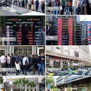 تابلوی قیمت صرافیها خاموش شد/ خبری از دلار ۴۲۰۰ تومانی نیست