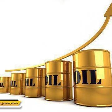 جهش قیمت نفت به بالاترین سطح ۴۰ ماه اخیر