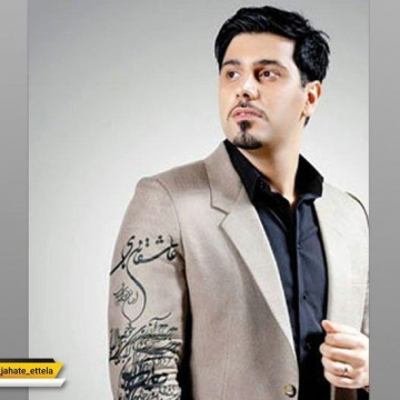 #آهنگ زیبای احسان خواجه امیری به نام: نمی دونی