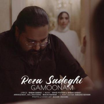 #آهنگ «گمونم» از رضا صادقی