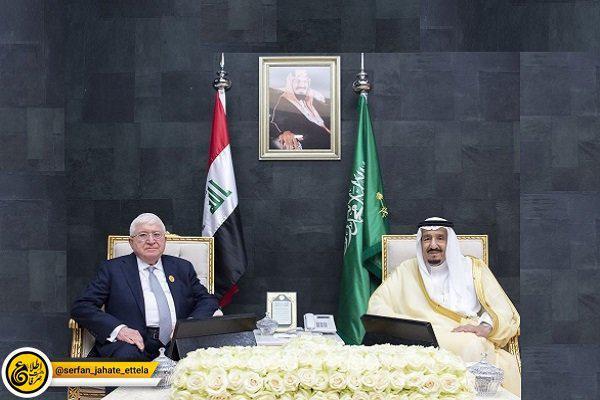پادشاه عربستان و رئیس جمهوری عراق در حاشیه نشست اتحادیه عرب