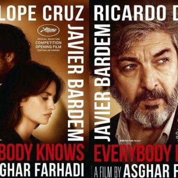 تاریخ اکران فیلم جدید فرهادی در اسپانیا اعلام شد