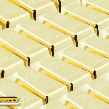 قیمت طلا اکنون با ۸ دلار کاهش به ۱۳۴۲ دلار در هر اونس رسیده است