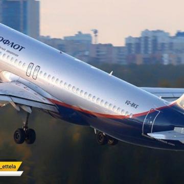 وزارت امور خارجه روسیه: احتمال قطع ارتباط حمل و نقل هوایی بین مسکو و واشنگتن وجود دارد.