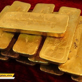 ترکیه تمام ذخایر طلای خودرا از آمریکا خارج میکند