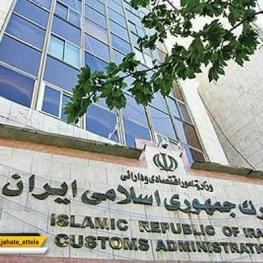 گمرک ایران واردات دستگاه های ماینینگ به کشور را ممنوع کرد