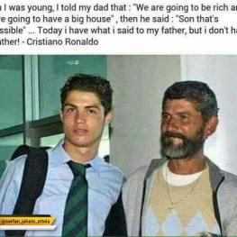 وقتی بچه بودم به پدرم گفتم بالاخره یه روزﻯ پولدار میشیم و یه خونه بزﺭگ میخریم !