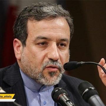 سید عباس عراقچی: در هر دو صورت که آمریکا از برجام خارج بشود یا نشود ادامه این موضوع قابل تحمل نخواهد بود