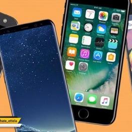 همه حالتهایی که ممکن است برای گوشی جدیدتان اتفاق بیفتد
