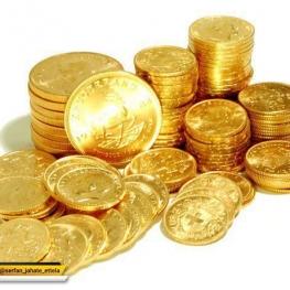 از ۲۶ تیر بیش از ۶۰۰ هزار سکه در بازار عرضه میشود … گران نخرید!