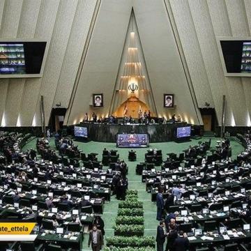 استعفای نمایندگان اصفهان صوری است؟/ لاریجانی: استعفاها امروز در هیات رییسه بررسی میشود