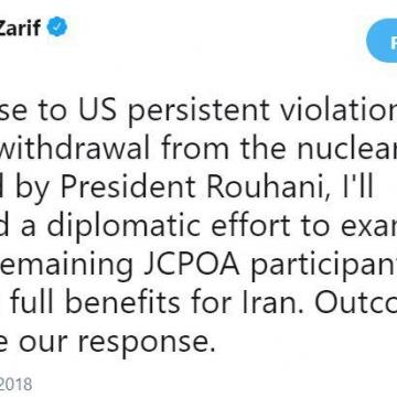 جواد ظریف، در واکنش به خروج آمریکا از برجام:خروج از برجام غیرقانونی و نقض تعهدات است
