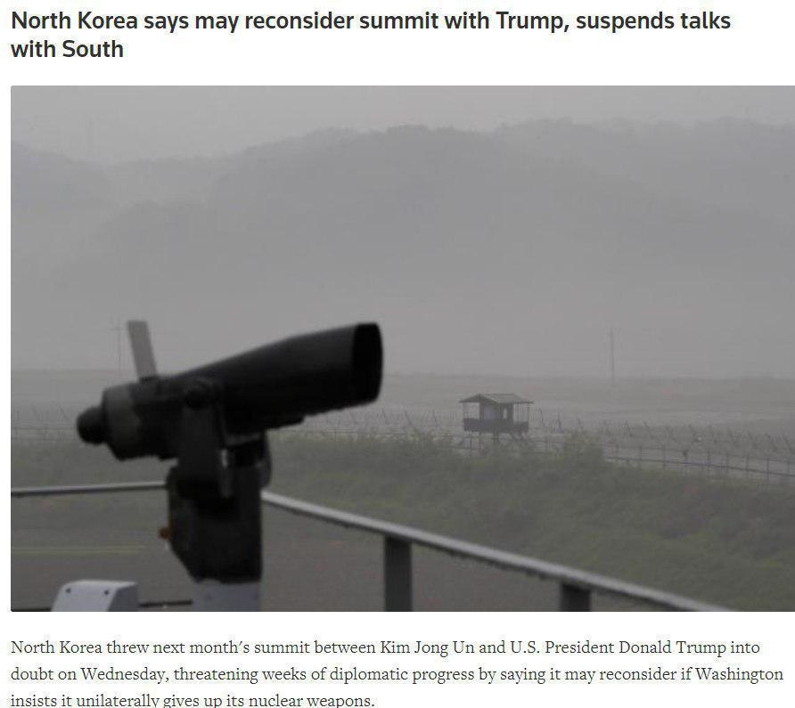 تهدید کره شمالی به لغو دیدار با ترامپ در صورت فشار برای خلع سلاح اتمی یکجانبه
