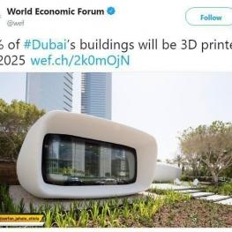 ۲۵ درصد ساختمان های دبی تا سال ۲۰۲۵ با پرینتر ۳ بعدی خواهد بود!