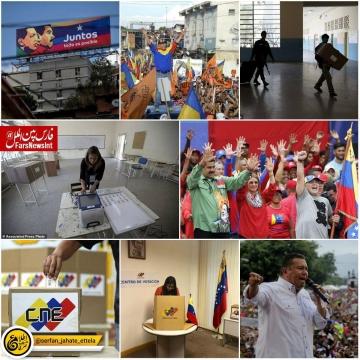 آغاز انتخابات ریاست جمهوری ونزوئلا