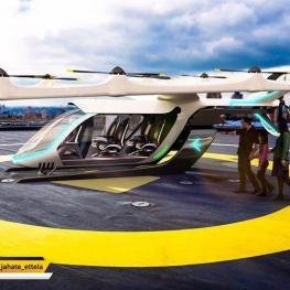 طرح مفهومی evtol تاکسی هوایی آینده