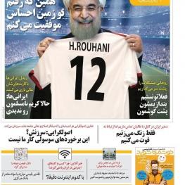 #طنز بیقانون: سفیر ایران: زنگ میزنیم به طالبان فوت میکنیم!!!