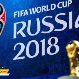 لیست موارد ممنوعه در #جام_جهانی اعلام شد