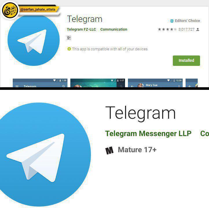 تلگرام اسم شرکت خودبه Telegram FZ-LLC تغییر داد