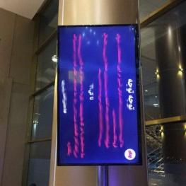 سایت فرودگاه مشهد هک شد